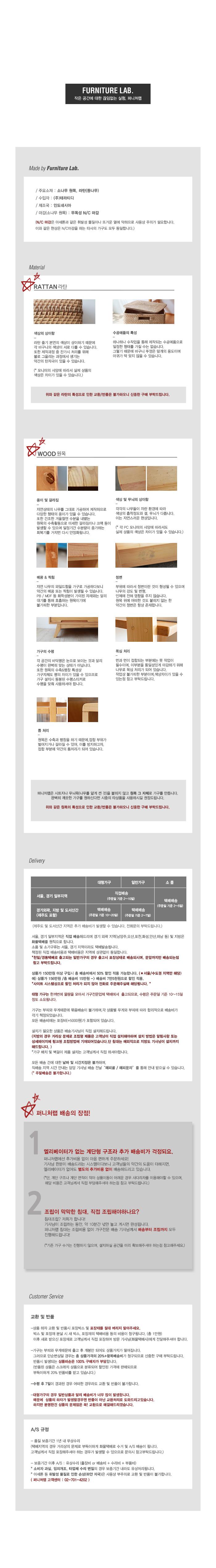 타원 라탄체어 - 퍼니처랩, 175,000원, 디자인 의자, 라탄의자